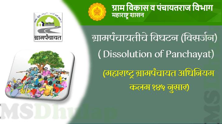 Dissolution of Panchayat
