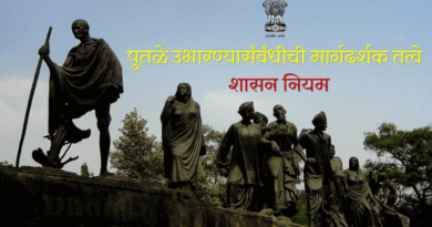 Government rules to allow erection of statues