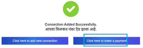 Connection Added Successfully