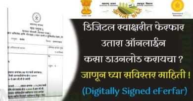 Digitally Signed eFerfar