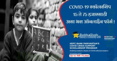 HDFC Bank launches Covid Crisis Support Scholarship